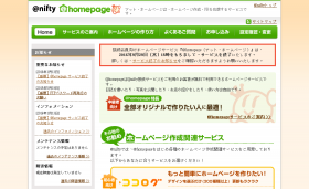 Japanese ISP with web hosting