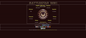 A snapshot taken of www.battlestarwiki.org/ dated 2007